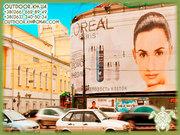 Баннерные вывески на фасад Харьков. Купить или напечатать баннер в Хар