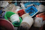 Закупаем большими объёмами  пластмасс,  отходы полистирола,  стретч плен