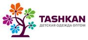 Одежда для детей (оптовые поставки) от производителя в Харькове