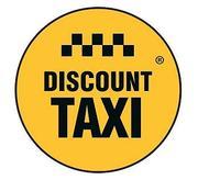 Оператор в службу такси