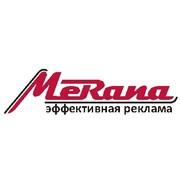 Печать широкоформатная оракала любого цвета и размера в Харькове,  РА М