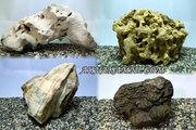 Интернет-магазин грунта и камней для аквариума - AkvaKamni.com