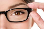 Очки,  оправы оптом,  низкие цены,  г. Изюм