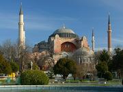 Туры в Стамбул весна-лето 2018! Вылеты из Харькова