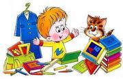 Детский клуб «Виртуоз»