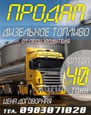 Продам ДТ (Белоруссия) оптом от производителя