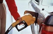 Бензин качества «А-95Евро»,  «А-92Евро»,  «А-80а»