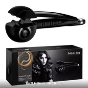 Babyliss Pro.The Perfect Curling Machine.ОПТ.Розница