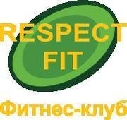 абонемент в тренажерный зал с фитнесом respect fit харьков