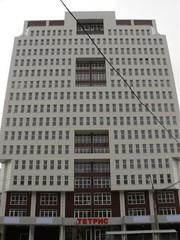 Продам офис в бизнес-центре «Тетрис»