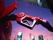 Оптовая продажа диз топлива,  А-95,  А-92