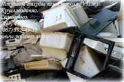 Покупаем отходы полистирола в виде дробленки и лома  (УПМ-PS)