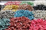 Продаем вторичное сырье в виде гранул ПВД,  ПНД-литье, выдув,  ПП,  ПС