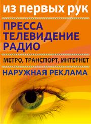 Реклама и полиграфия