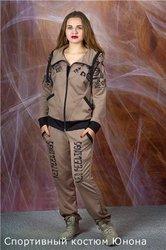 осенняя спортивная женская одежда больших размеров