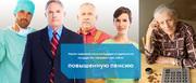 Страхование жизни в Украине — yourcapital.com.ua