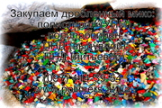 Ищу дробленный пластмасс: полистирол,  полиэтилен,  полипропилен