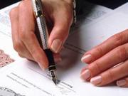 Регистрация ООО и ЧП «под ключ» за 4 рабочих дня.