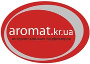 Оригинальная парфюмерия и косметика  aromat.kr.ua