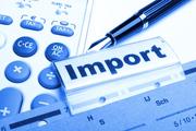 Удаленный менеджер ВЭД (импорт сырья/материалов/товара)