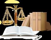 Полный комплекс юридических услуг!