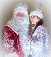 Снегурочка и Дед Мороз! Лучшие детские праздники! Харьков!