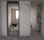 Демонтаж бетона,  кирпича,  стен,  перегородок,  сантехкабин. Харьков и область