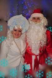 Дед Мороз и Снегурочка  вызов на дом в Харькове