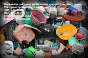 Закупам полигонные отходы пластмасс ПНД. ПС,  ПП