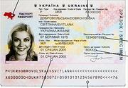 Оформим биометрические паспорта. Быстро. Недорого.
