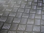 Продам алюминиевый листовой прокат