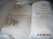 Продаем муку,  макароны на экспорт (DAF,  FOB,  CIF).