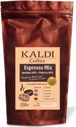 Наконец-то Вы сможете купить самый свежий натуральный кофе.