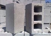 Шлакоблок,  плитка прессованная,  фундаментные блоки,  недорого