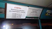 реклама в транспорте,  маршрутках