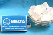 Прозрачные основы для мыла Melta Clear