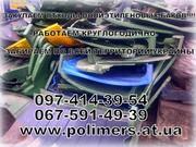 Покупаем дробленку канистры,  ящика ПНД ПВД LDPE HDPE