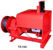 Продам лебедку электрическую тяговую ТЛ-14А