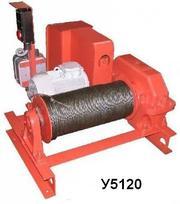 Продам лебедку тяговую электрическую У5120.60
