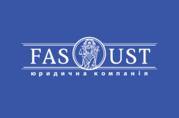 Комплексное юридическое сопровождение,  обслуживание предприятий
