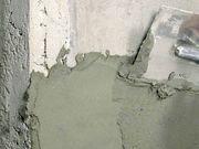 Продам качественный цемент по самой выгодной цене!!