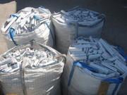 Покупаем отходы алюминия: профиль,  стружка,  ламель,  дист.рамка,  офсет