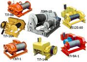 Лебедка маневровая двухбарабанная ТЛ-8Б,  ЛЭМ-10,  ЛЭМ-15,  ЛЭМ-5Ш2,