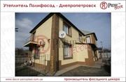 Производство утеплителя Полифасад - Харьков