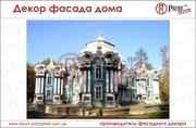 Основные архитектурные стили декора фасада