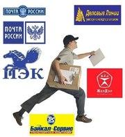 Экспресс-доставка грузов,  товаров из Украины по СНГ.