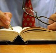 Юридическая Консультация по административному праву