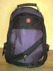 Очень удобный рюкзак для путешествий