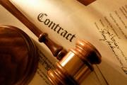 Правильные консультации по хозяйственному праву