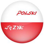 Курсы польского языка в УЦ «Синтагма»